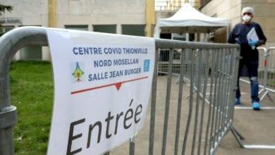 Photo de Le centre Covid Thionville Nord Moselle mis en veille à partir du 4 mai